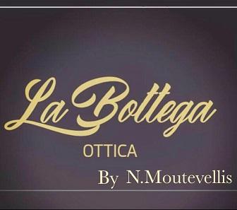 948ec90a7e LA BOTTEGA OTTICA-ΓΥΑΛΙΑ ΗΛΙΟΥ-ΟΠΤΙΚΑ ΒΟΥΛΑ